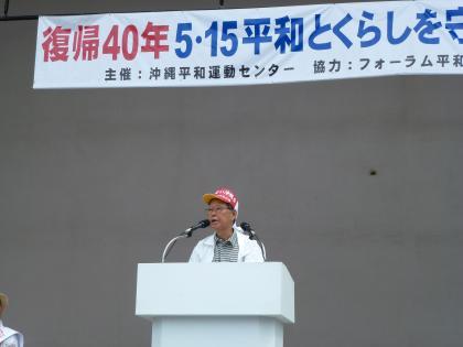 県民大会001