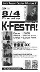 K-FESTA!FlyerVol8b_convert_20110726032307.jpg
