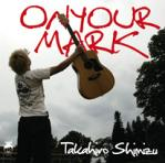 on_your_mark_album.jpg