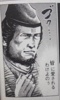 皆に愛されるわけよのぅ(ゴク・・・