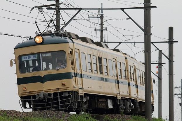 750列車(8/1