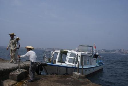 島最奥部の船着場