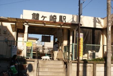 鰭ヶ崎駅とネコ