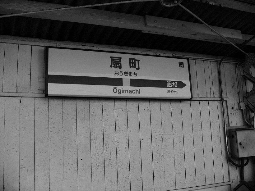 G_1747n.jpg