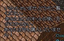 WS001950_201411211857457ab.jpg