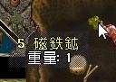 WS002065_2014120118252233f.jpg