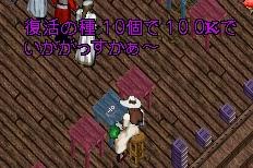WS002131_201412151915042dd.jpg