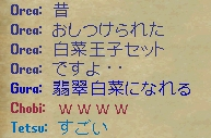 WS002165_201412201927290f1.jpg