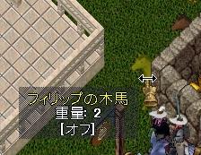 WS003831.JPG