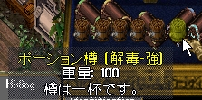WS004069.JPG