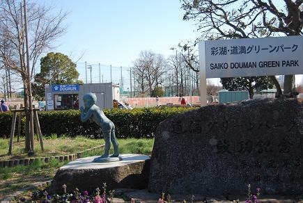 0307-01.jpg