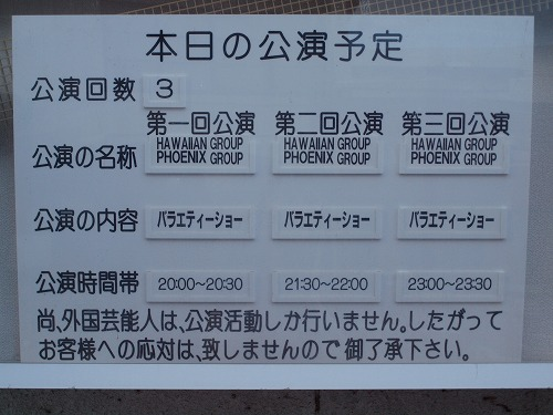 P1038435.jpg