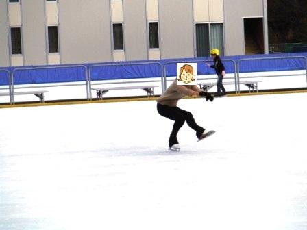恵那スケート場