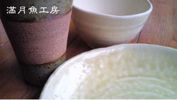 20111208.jpg