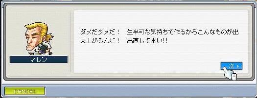 Maple100613_143805.jpg