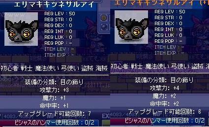 Maple100830_223239.jpg