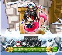 Maple100922_123013.jpg