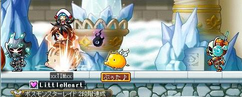 Maple101027_001430.jpg