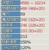 Maple101027_005725.jpg