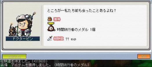 Maple101027_013759.jpg