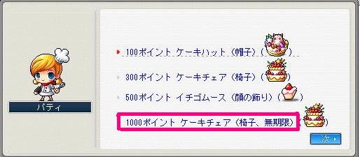 Maple101028_161217.jpg