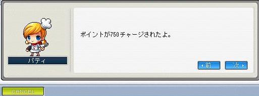 Maple101102_021732.jpg