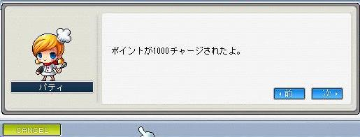Maple101103_150316.jpg
