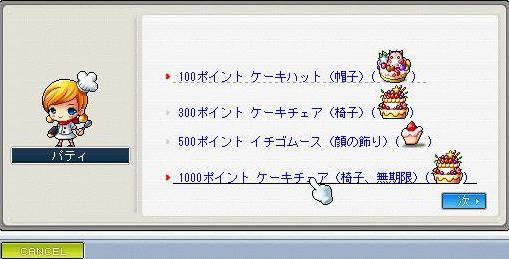 Maple101103_150321.jpg