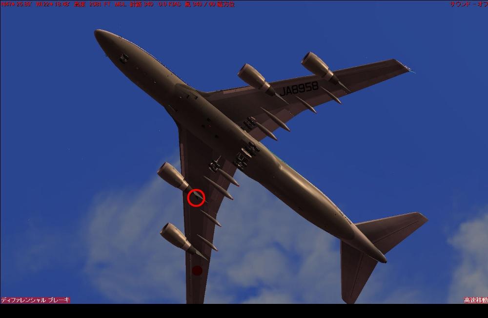 fs9 2010-10-18 18-06-50-265