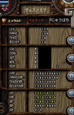 120lv