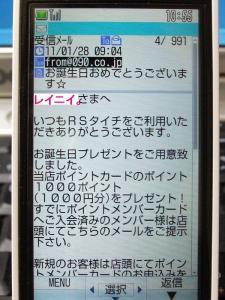 DSCF1606.jpg