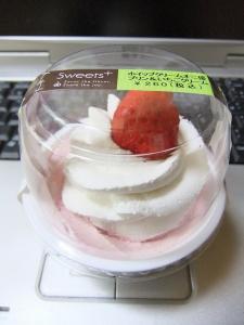 ホイップクリームオニ盛 プリン&いちごクリーム