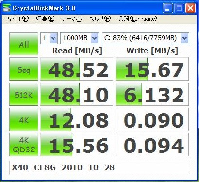 X40HDD2.jpg