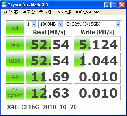 X40HDD_1SiliconPower.jpg
