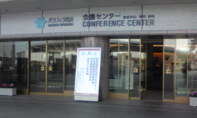JCVIM/JSVCP/JSVD 2011年大会1