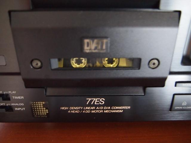 PC202517.jpg