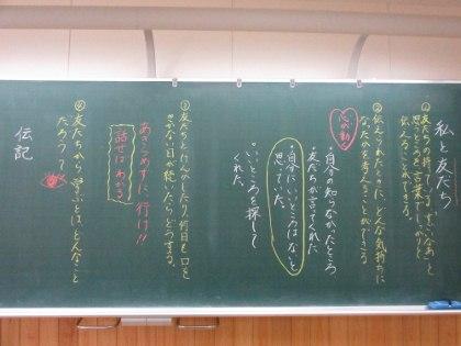 IMG_6495 (420x315)