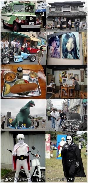 ebisushouwa1002.jpg
