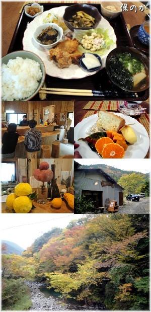 honoka-6_20101114232945.jpg