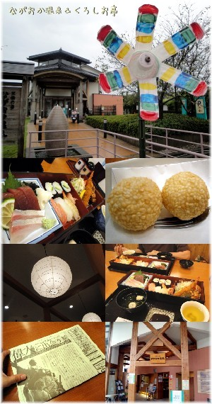 kuroshi.jpg