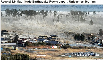 tsunamiii.jpg