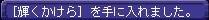 TWCI_2010_12_13_15_30_52.jpg