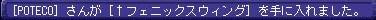 TWCI_2011_1_19_23_26_9.jpg