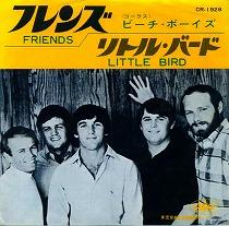 friends1.jpg