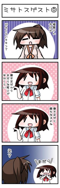 asumi_086.jpg