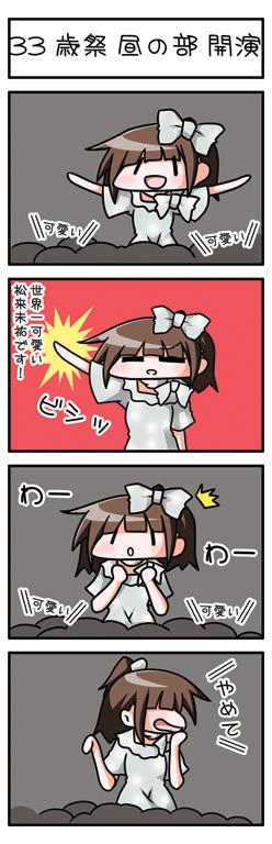asumi_089.jpg