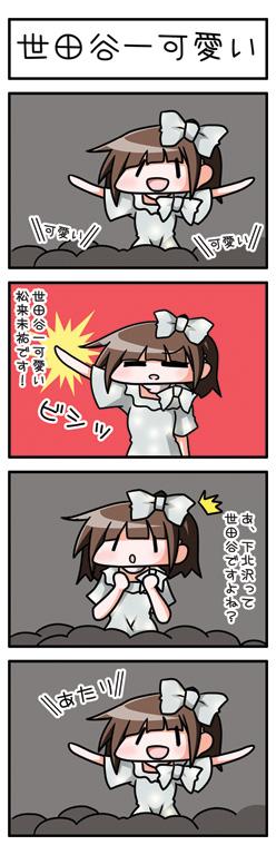 asumi_091.jpg