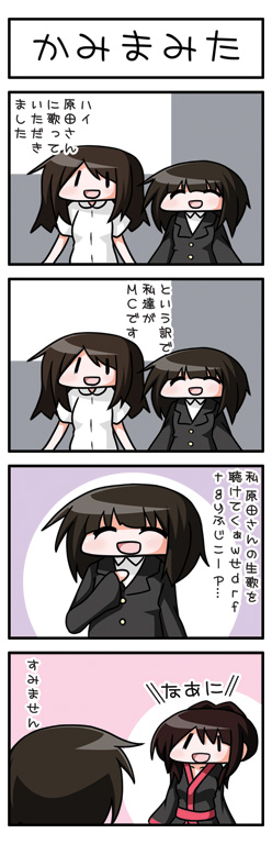 asumi_094.jpg