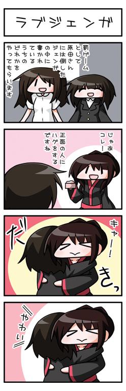 asumi_095.jpg