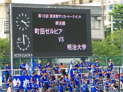 2011.8.13試合前